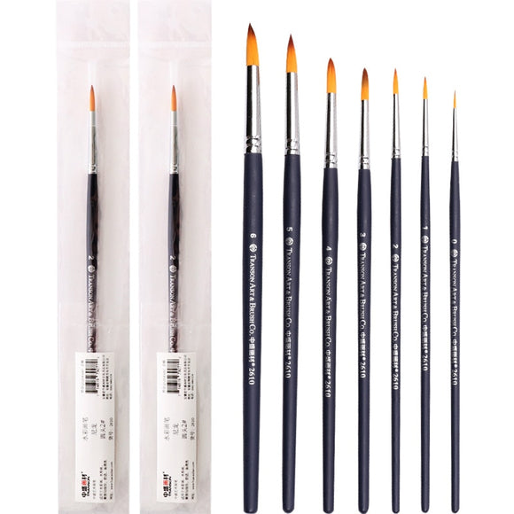 Nylon Hair Round Ponit Tip Painting Brush Artistic Professional Watercolor Paint Brush For Acrylic Oil Painting Art Supplies