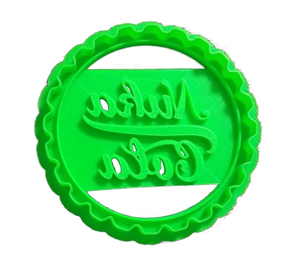 3D Printed Cookie Cutter Inspired by Fall Out Nuka Cola Bottle Cap