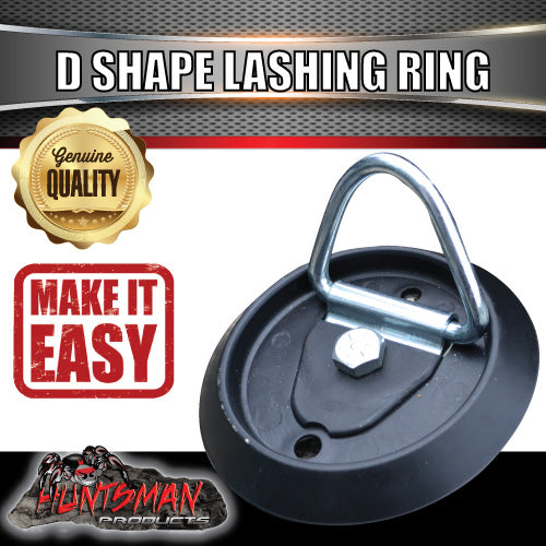 8X Lashing D Ring Tie Down Point & Plastic Guard