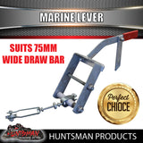 Mechanical Brake Marine Lever suit 75mm Draw Bar