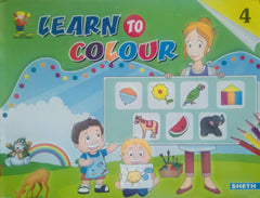 Learn To Colour 4 - BOOKS FIRST ~ Mad About Books