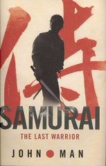 Samurai - BOOKS FIRST ~ Mad About Books