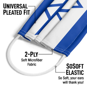 Israeli Flag Adult Universal Pleated Fit, 2-Ply, SoSoft Elastic Earloops