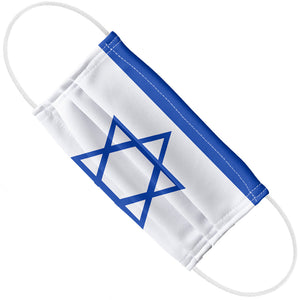Israeli Flag Adult Flat View