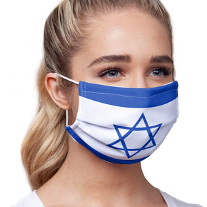 Israeli Flag Adult Main/Model View
