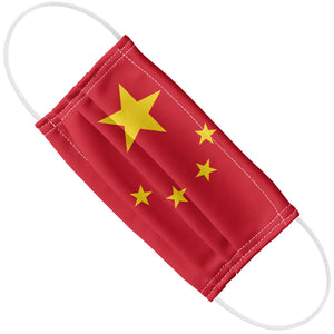 China Flag Adult Flat View