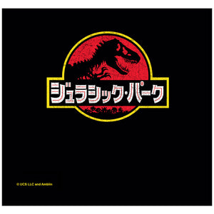 Jurassic Park Kanji Adult Mask Design Full View