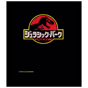 Jurassic Park Kanji Kids Mask Design Full View