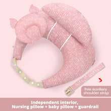 Load image into Gallery viewer, Multifunction Nursing Baby Feeding Pillow, Breastfeeding Infant support pillow for Babies - Arganna Skin