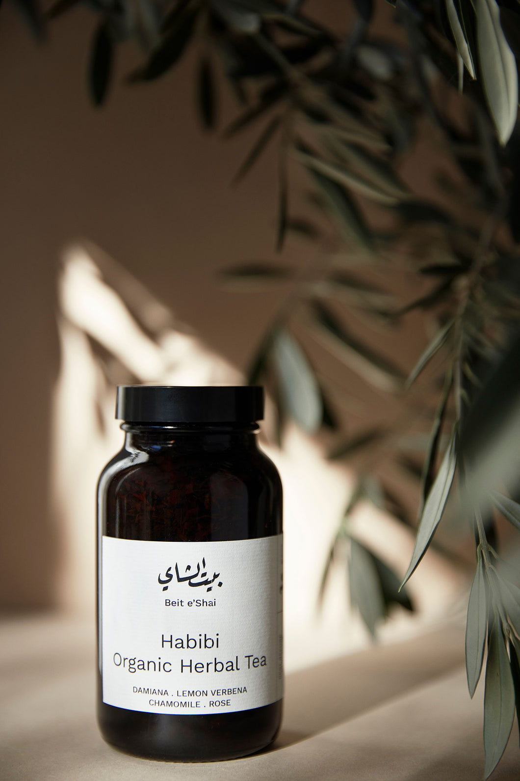 Habibi Tea Organic Herbal Tea