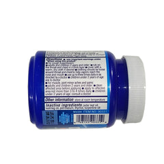 Personal Care Vaporizing Chest Rub Cough Suppressant 4oz/113g.