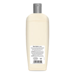 Personal Care Lotion - Shea Butter 18 Oz