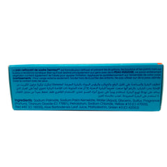 Dermisa Acne Sulfur Bar 3 Oz / 85 g.