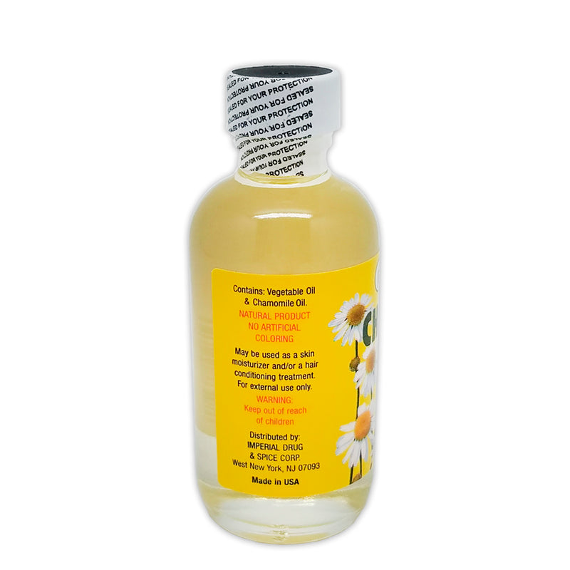 Pharmark Chamomile Oil, Skin Moisturizer, 2 Fl Oz / 59 ml.