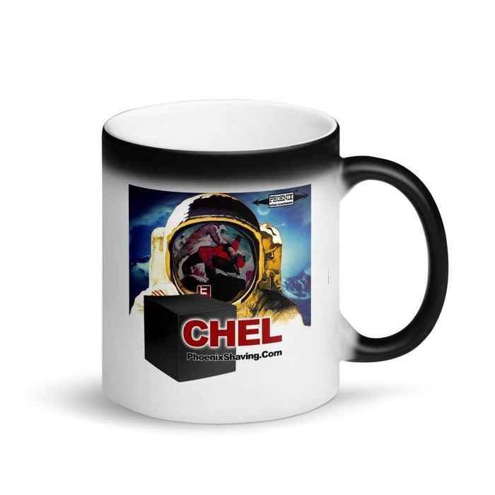 CHEL Matte Black Magic Coffee Mug - Phoenix Artisan Accoutrements