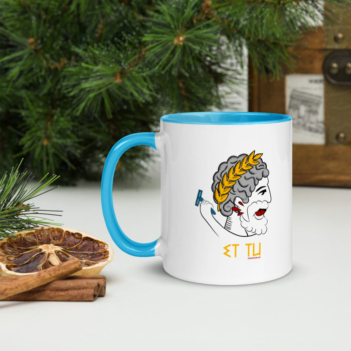Et Tu Coffee Mug with Color Inside | 3 Colors to Choose From! - Phoenix Artisan Accoutrements