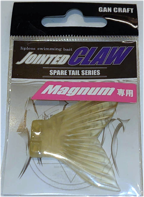 Jointed Claw Magnum Spare Tails ライトグリーンティ