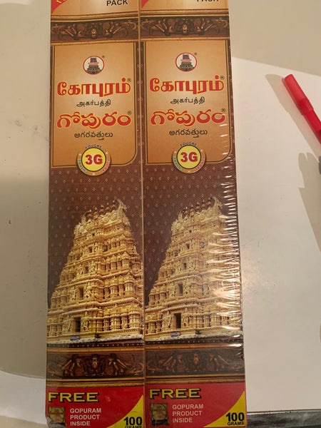 Gopuram Agarpathi Traditional