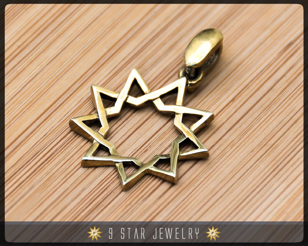 Brass Baha'i 9 Star Pendant (Nickel free)