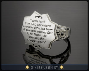 Re-Sizable Sterling Silver Baha'i Burial Ring- BBR1