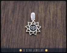 Load image into Gallery viewer, 925 Sterling Silver Baha'i 9 Star Pendant (small) - BPS17s