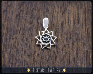 925 Sterling Silver Baha'i 9 Star Pendant (small) - BPS17s
