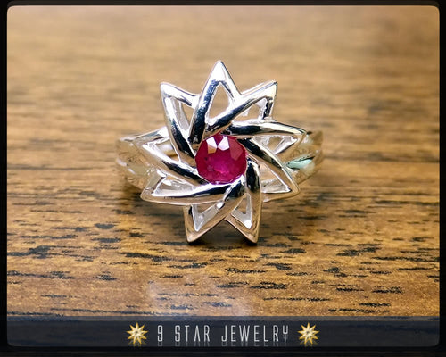 Ruby - Sterling Silver 9 Star Baha'i Ring with genuine gemstone - (Limited Edition) - BRS6R
