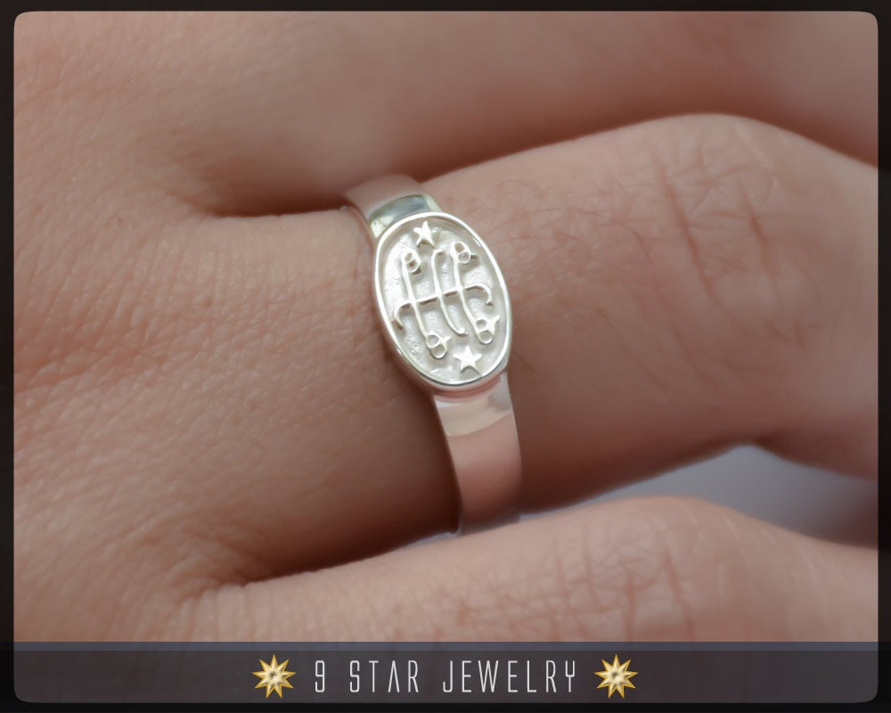 Silver Baha'i Ringstone Symbol Ring - Sizes 2 to 11.5
