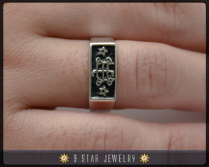 Silver Baha'i Ringstone Symbol Ring - sizes 4 to 13
