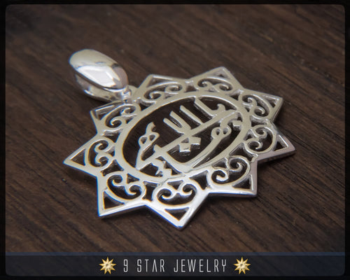 BPS14 - Sterling Silver 9 Star Bahai Pendant with Greatest Name
