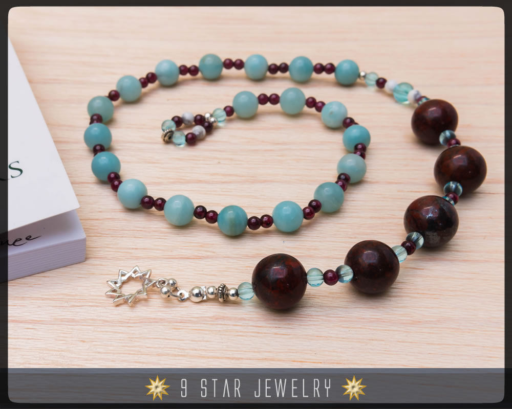Baha'i Prayer Beads 5x19 (Alláh-u-Abhá)