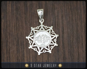 BPS23 - 925 Sterling Silver 9 Star Baha'i Pendant with Ring Stone Symbol