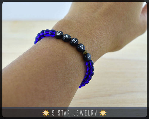 Royal Blue - Baha'i Bracelet -