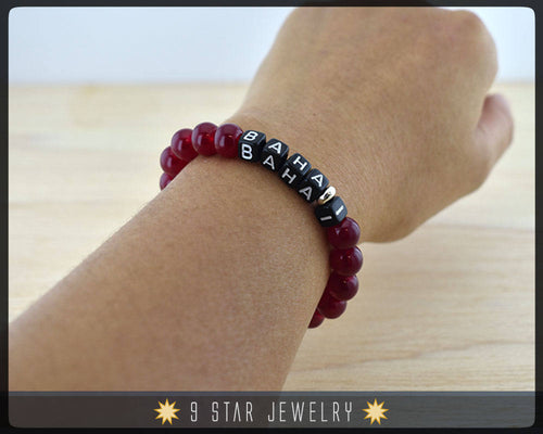Crimson Red Baha'i Bracelet -