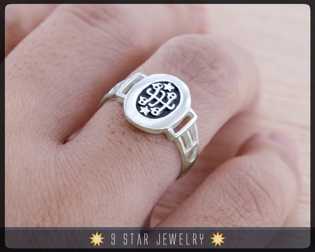 Sterling Silver Baha'i Ringstone Symbol Ring - Sizes 5 to 10.5