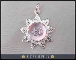 Sunflower - Sterling Silver 9 Star Bahai Pendant w/ simulated Pink Sapphire - BPS12P