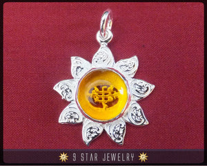 Sunflower - Sterling Silver 9 Star Bahai Pendant w/ simulated Citrine - BPS12C
