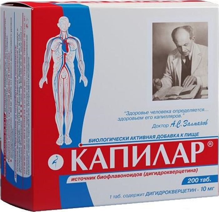 KAPILAR SUPPLEMENT TABLETS, PACK OF 200