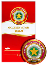 Load image into Gallery viewer, Vietnam Golden Star Balm Cao Sao Vang Vietnamese Balsam 4g
