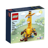 LEGO 40228 Geoffrey & Friends (133 Pieces) Building Kit Toys R Us Exclusive - Brick Pops