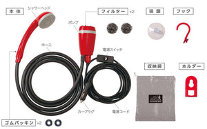 PORTABLE SHOWER+ セット内容