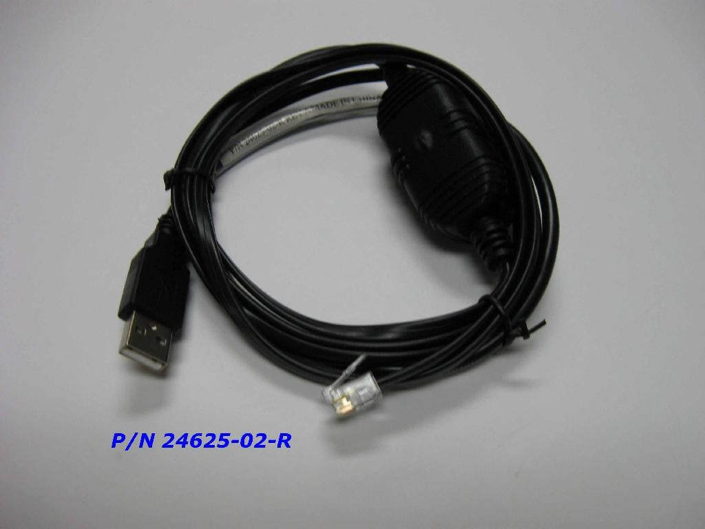 Cable: PC to Verifone PIN Pad 1000SE, USB, 6.6 ft, w/o PWR