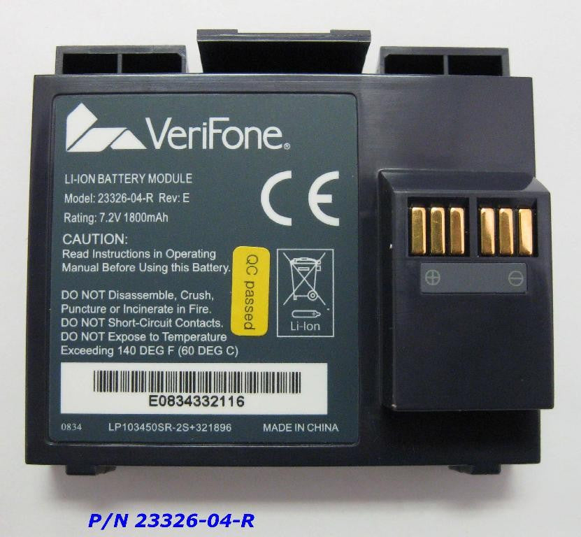 Verifone Vx 610 Battery