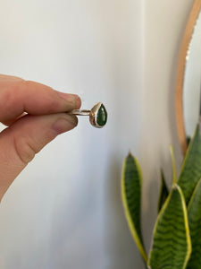 Simple Jade Ring