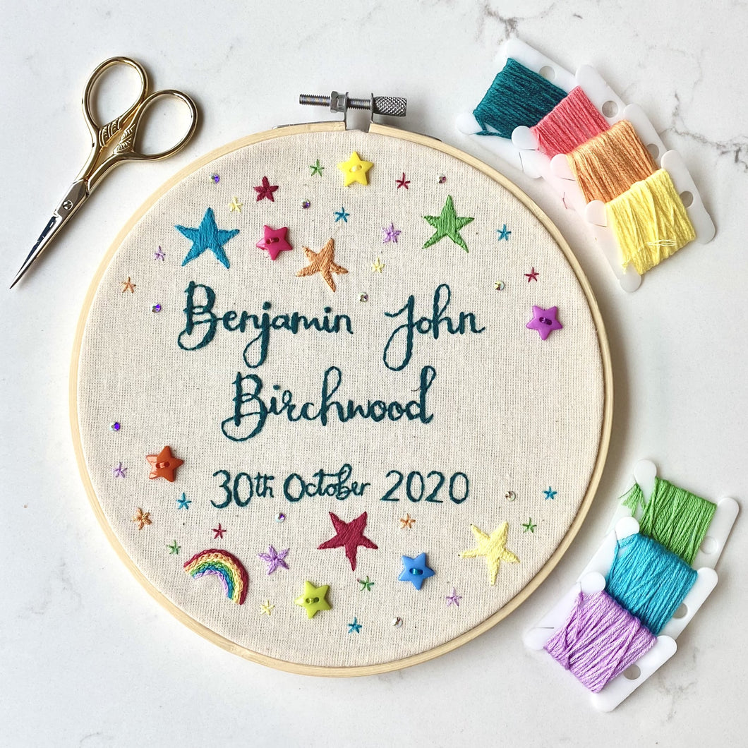 New baby embroidery hoop