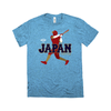 WBSC-Premier12-Baseball-Japan-Womens-T-Shirt-Blue