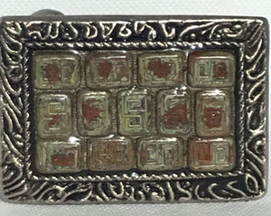 Designer Belt Buckle with Picasso beads