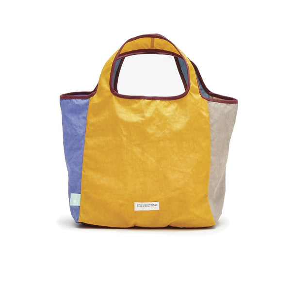 Beyond The Vines Mini Crunch Carrier - Yellow