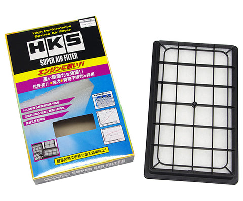 HKS Super Air Filter RX-8