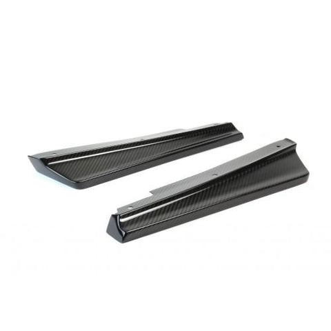 APR Carbon Rear Bumper Skirts R35 GT-R